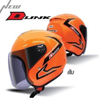 INDEX หมวกกันน็อค DUNK สีส้ม