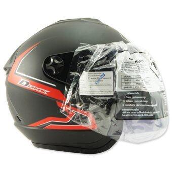 INDEX หมวกกันน๊อค DUNK สีดำด้าน: ซื้อขาย หมวกกันน็อก ออนไลน์ในราคาที่ถูกกว่า