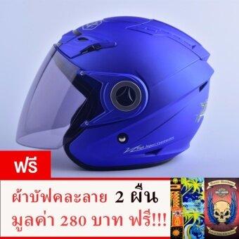 Index หมวกกันน็อค รุ่น Titan 5 (สีน้ำเงินด้าน) PROMOTION