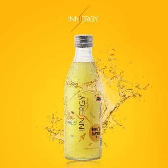 Innergy Drink เครื่องดื่มนวัตกรรมเพื่อสุขภาพ ครบประโยชน์พร้อมสดชื่นบำรุงสมองด้วย GABA 130 mg./ขวด จำนวน 1 กล่อง 12 ขวด