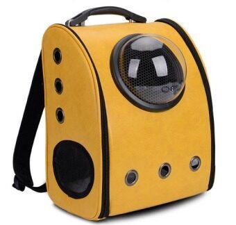 กระเป๋าเป้กระเป๋าสัตว์เลี้ยงท่องเที่ยวผุดนวัตกรรมสื่อสารสำหรับแมว และสุนัข สีเหลือง