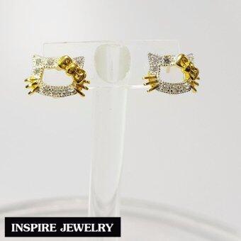 Inspire Jewelry ,ต่างหูแมว ฝังเพชร ตัวเรือนหุ้มทองแท้ 100% 24K สวยหรู พร้อมถุงกำมะหยี่ (image 1)