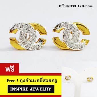 INSPIRE JEWELRY ต่างหูฝังเพชรสวิส หุ้มทองแท้ 100% or gold plated