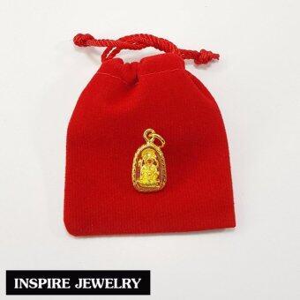 Inspire Jewelry ,จี้พระพิฆเนศ เลี่ยมกรอบทอง ร่ำรวย แคล้วคลาด มีเสน่ห์ กำจัดอุปสรรคทั้งปวง - 2
