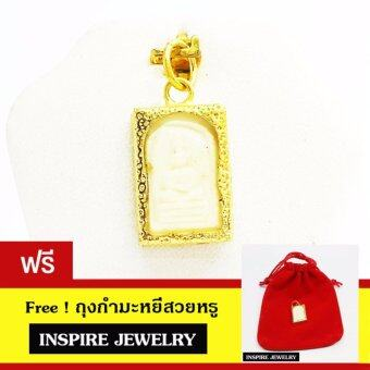 Inspire Jewelry จี้กระดูกช้างแกะเป็นรูปพระ โชว์เปลือยไม่เลี่ยมกันน้ำ ตีขึ้นกรอบเท่านั้นเพื่อโชว์เนื้อกระดูกช้าง เครื่องประดับมงคล นำโชค อำนาจ วาสนา ขจัดเสนียดจัญไร ป้องกันคุณไสย