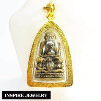 Inspire Jewelry ,จี้หลวงปู่ทวด นั่งสมาธิบนบัลลังก์งูเก่าถือดวงแก้ว เลี่ยมกรอบทอง 24K พระนิรันตราย เนื้อทองเหลือง เสริมดวง เพิ่มทรัพย์ ดินทางไปไหน ปลอดภัยหายห่วง