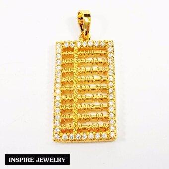 Inspire Jewelry จี้ลูกคิด ร่ำรวย นำโชค ฝังเพชร งานจิวเวลลี่ designหุ้มทองแท้ 100% 24K สวยหรู พร้อมกล่องกำมะหยี่