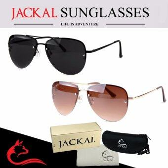 JACKAL แว่นกันแดด JACKAL SUNGLASSES รุ่น Shipmaster II JS176 และ JS177(แว่นกันแดดคู่) Black and Brown(Black Black)