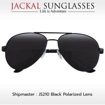 JACKAL SUNGLASSES แว่นกันแดด รุ่น Shipmaster 7 JS202 Polarized Lens