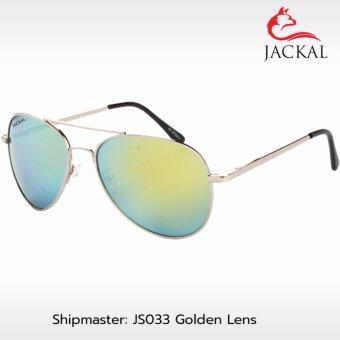 JACKAL SUNGLASSES แว่นตากันแดด รุ่น SHIPMASTER I JS033