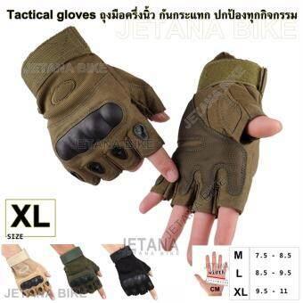 JETANA BIKE ถุงมือมอเตอร์ไซค์ ถุงมือครึ่งนิ้ว ถุงมือหนัง เรโทร ถุงมือทหาร ถุงมือยิงปืน tactical oakly กันกระแทก ระบายอากาศ (สีเขียวทหาร)