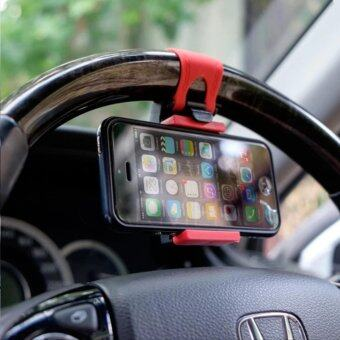 JK SHOP Car Steering Wheel Boss Kit Clip Holder GPS NavigatorBracket For Phone RED (Intl)