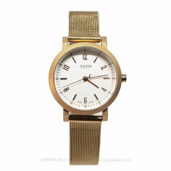 2561 Julius นาฬิกาข้อมือผู้หญิง รุ่น JA-867L