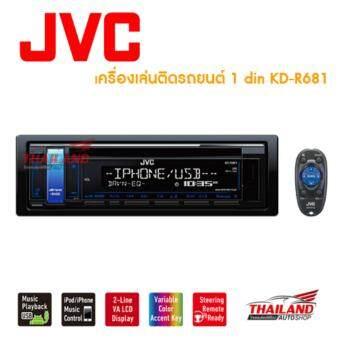 JVC เครื่องเล่นติดรถยนต์ 1 din KD-R681