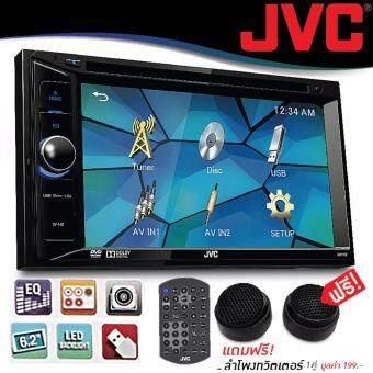 JVC วิทยุติดรถยนต์ จอติดรถยนต์ จอ2DIN จอ2ดิน ตัวรับสัญญาณแบบสเตอริโอ เครื่องเล่นติดรถยนต์ เครื่องเสียงติดรถยนต์ JVC KW-V12 + ลำโพงทวิตเตอร์ ทวิตเตอร์