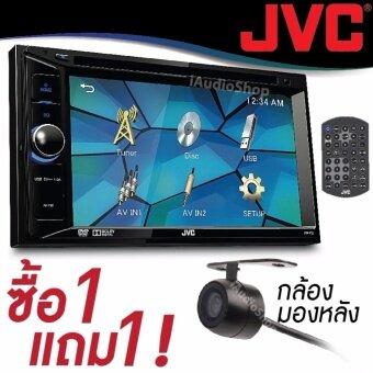JVC วิทยุติดรถยนต์ จอติดรถยนต์ จอ2DIN จอ2ดิน ตัวรับสัญญาณแบบสเตอริโอ เครื่องเล่นติดรถยนต์ เครื่องเสียงติดรถยนต์ ตัวรับสัญญาณแบบสเตอริโอ JVC KW-V12 แถมฟรี กล้องมองหลัง SMC-002 กันน้ำ กันฝุ่น อย่างดี กลางชัดคืนแจ๋ว ชัดเป๊ะ มีเส้นบอกระยะ