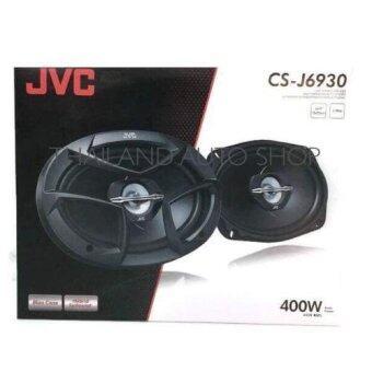 JVC ลำโพงติดรถยนต์ 6x9 นิ้ว CS-J6930