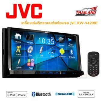 JVC เครื่องเล่นติดรถยนต์พร้อมจอ JVC KW-V420BT