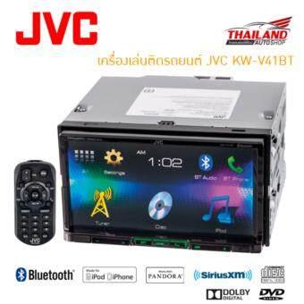 เครื่องเสียงติดนถยนต์พร้อมจอ JVC KW-V41BT