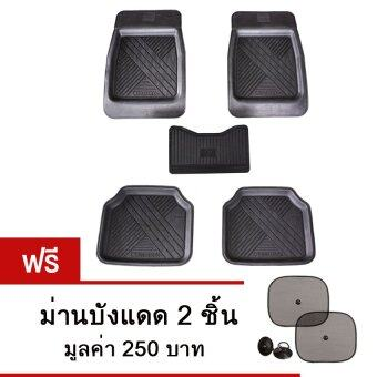 K-RUBBER ชุดถาดยางรองพื้น สำหรับรถเก๋ง, กระบะ4ประตู ชุด 5 ชิ้น แถมฟรีม่านบังแดด 2 ชิ้น (Black)