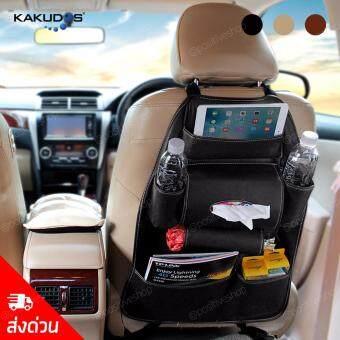 KAKUDOS ที่ใส่ของหลังเบาะรถยนต์ กระเป๋าหลังเบาะรถ กระเป๋าใส่ของอเนกประสงค์ กระเป๋าในรถยนต์ Car Seat Back Pocket (ฺBlack/สีดำ)