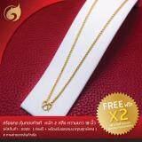KANOK สร้อยหุ้มทองคำแท้ หุ้มหนาพิเศษ หนัก 2 สลึง ดีไซน์สวย เหมือนงานแท้ รุ่น G020