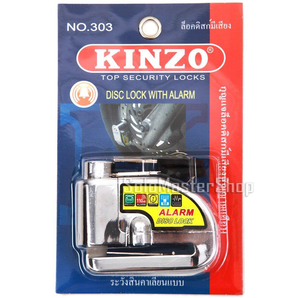 มีเสียง กันน้ำ KINZO Alarm Lock Disc กุญแจ ล็อคดิส ล็อคดิสเบรค รถจักรยานยนต์ มอเตอร์ไซด์ บ้านและบิ๊กไบค์ ทุกรุ่น Honda Yamaha Kawasaki  (แบบมีเสียง 110 dB) No.303