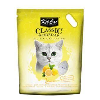 Kit Cat ทรายแมวคริสตัล กลิ่นเลม่อน (5 ลิตร)