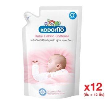 KODOMO น้ำยา ปรับผ้านุ่ม โคโดโม (NEW BORN) 600 มล. (ซื้อยกหีบ 12 ถุง)