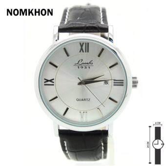 ราคา LAMBO นาฬิกา ชาย-หญิง สายหนัง PU อย่างดี ทรงกลม หน้าปัดนาฬิกาสไตล์คลาสสิค ระบบเข็มและมี(วันที่ ) LB-003