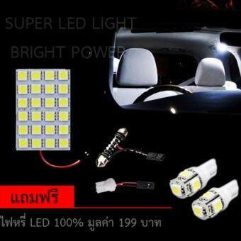 ไฟ เพดาน รถยนต์ ไฟ กลาง เก๋ง ไฟ ส่อง สัมภาระ LED 24 Light จำนวน 1แผง แถมฟรี ไฟหรี่ LED แท้ 100 % มูลค่า 199 บาท สีขาว (WHITE)