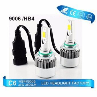 ซื้อ หลอด LED ไฟหน้า รุ่น C6 ขั้ว HB4 / 9006 ความสว่าง 6000K ระบบ SUPERBRIGHT CHIP COB