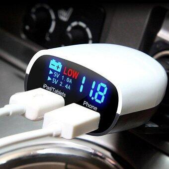 ที่ชาร์จในรถ LED Display Dual USB Car Charger Adapter 2 พอร์ต USB(สีขาว)