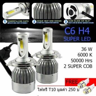 ไฟหน้า Led ขั้ว H4 Cob 36w C6 แสงสีขาว SUPER BRIGHT 6000 K แถมฟรี ไฟหรี่ มูลค่า 250 บาท 1 คู่ ( เลือกขั้วอื่น ๆได้ที่ลิงค์ใต้คลิปวิดีโอ )