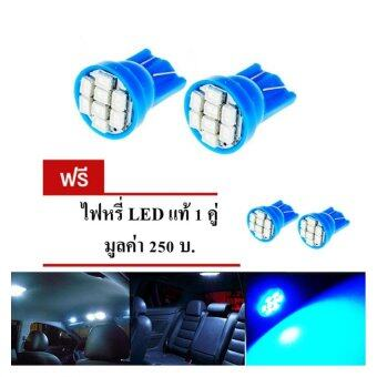 LED หลอด T10 แท้ LED 100 % ไฟหรี่ T10 แสงสีฟ้า 1 คู่ แถมฟรี ไฟหรี่T10 แท้ LED 100 % อีก 1 คู่ ( ICE BLUE ) 84-racing