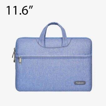 ประกาศขาย Lichto กระเป๋าถือ กระเป๋าใส่โน๊ตบุ๊ค Laptop กระเป๋าใส่เอกสาร ขนาด 11/11.6 นิ้ว Apple Macbook 12 นิ้ว สีฟ้ายีน