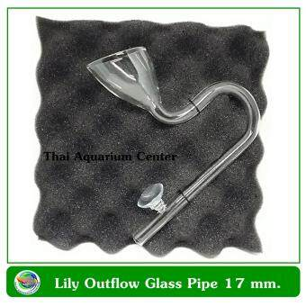 ท่อแก้วสำหรับน้ำออก ทรงดออกลิลลี่ Lily outflow glass pipe ขนาด 17 มม