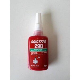 Loctite #290 น้ำยาล็อคเกลียวความหนืดต่ำ 50ml