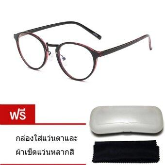 Long แว่นกันคอม เลนส์ Blue Auto รุ่น 5137 (กรอบสีดำ/แดง) ฟรีกล่องและผ้าเช็ดแว่น