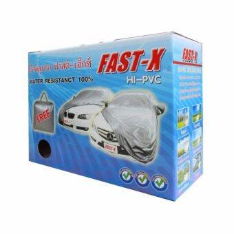 ผ้าคลุมรถยนต์ ฟาสต์-เอ็กซ์ ไซต์ M ผ้าคลุมรถอย่างหนา อย่างดี ขนาด 4.50-4.80 M