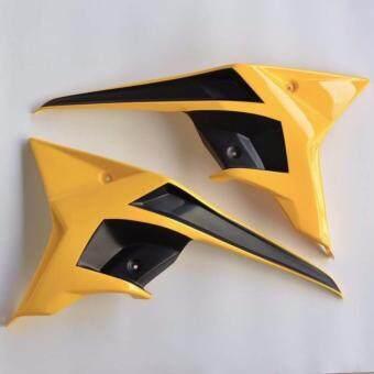 กาบข้างM SLAZ NO.2 สีเหลือง
