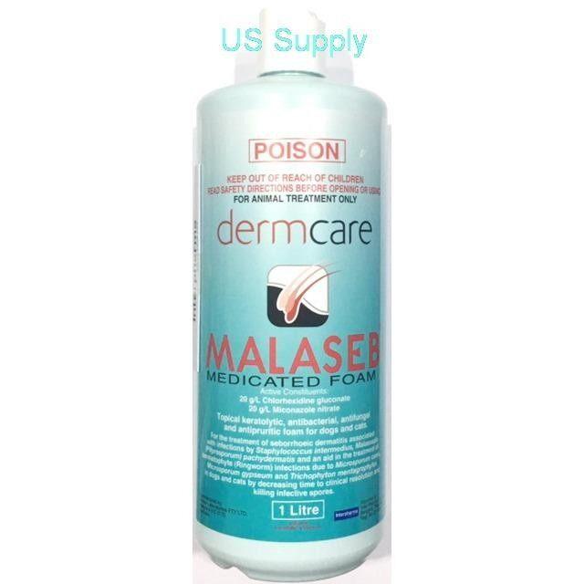ขายดีมาก! MALASEB 1000 ml  มาลาเซ็บ กำจัดเชื้อรา แบคทีเรีย ผิวอักเสบ ลอก ตกสะเก็ด รังแค มีกลิ่นตัว สุนัข-แมว  (Exp: 02/2020) ++ส่ง KERRY++