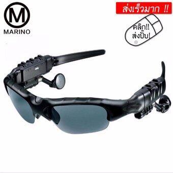 Marino แว่นตา Goggles หูฟังสเตอริโอไร้สาย - สีเทา