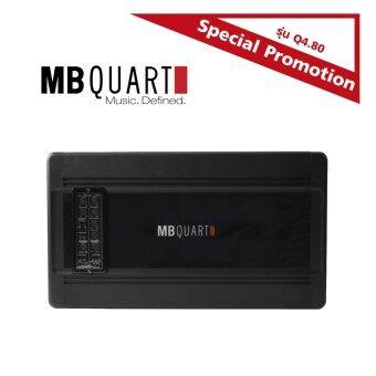 MB QUART Q4.80 แอมป์ 4 CHANNEL
