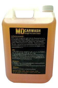MD CARWASH แชมพูล้างรถ สูตรพิเศษ พร้อมเคลีอบเงา 2 in 1 ขนาด 5000 มล.