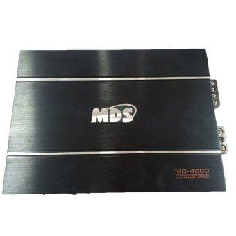 MDS พาวเวอร์แอมป์ รถยนต์ รุ่น MD-4000 - 2