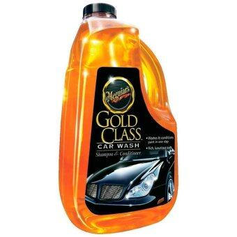 Meguiar's G7164 Gold Class Car Wash Shampoo & Conditioner แชมพูและคอนดิชันเนอร์ขนาด 1.89 ลิตร.