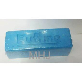 MHJ ไขปลาวาฬ หรือ น้ำยาขัดเงา ก้อนขัดเงา สีฟ้า สำหรับขัด สแตนเลสอะลูมิเนียม