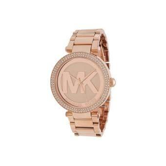 2561 Michael Kors Women s Parker Rose Gold-Tone Watch MK5865