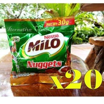 ไมโล นักเกตส์ขนมหวานรสช็อคโกแลตในรูปแบบนักเก็ตส์ MILO NUGGETS (Nutritional goodness of MILO comes in a chocolate flavoured) 30 g.x20 sachets
